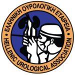 Πρόσκληση από την Ελληνική ΟΥΡΟΛΟΓΙΚΗ Εταιρεία
